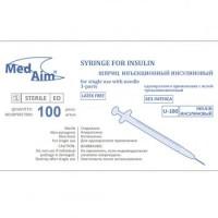 Шприцы инъекционные 3х компонентные инсулиновые 1мл с иглой 26G (0.45мм х 10мм)